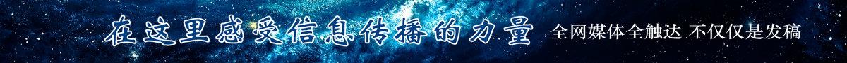 四川新闻软文发布